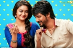 remo tamil movie photos 100