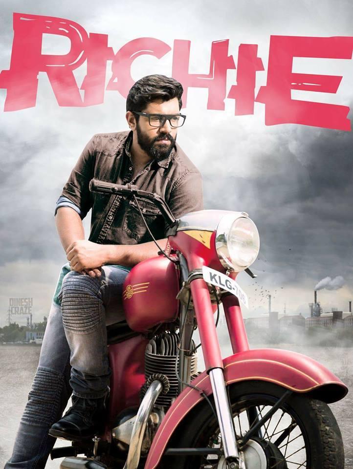 richie tamil movie photos 111 008