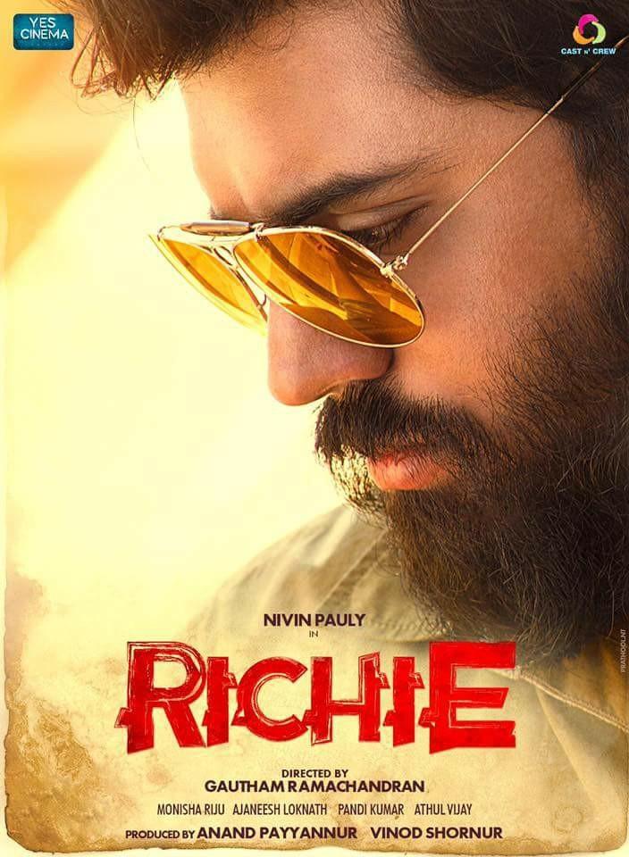 richie tamil movie photos 121 004
