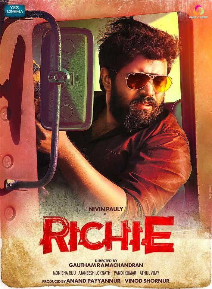 richie tamil movie photos 121 005