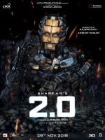 2 0 movie image