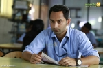 role models malayalam movie fahad fazil photos 110