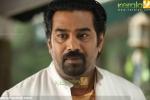 2654romans malayalam movie stills 05 0