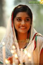 3051romans malayalam movie photos 17 0