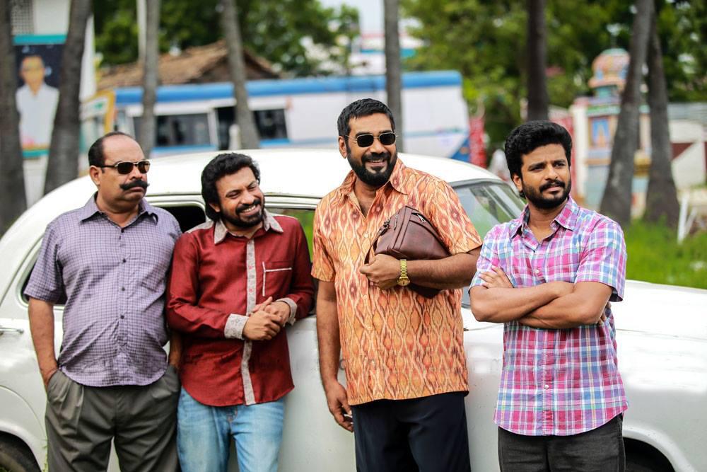 rosapoo malayalam movie stills  005