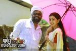 rudra simhasanam malayalam movie photos