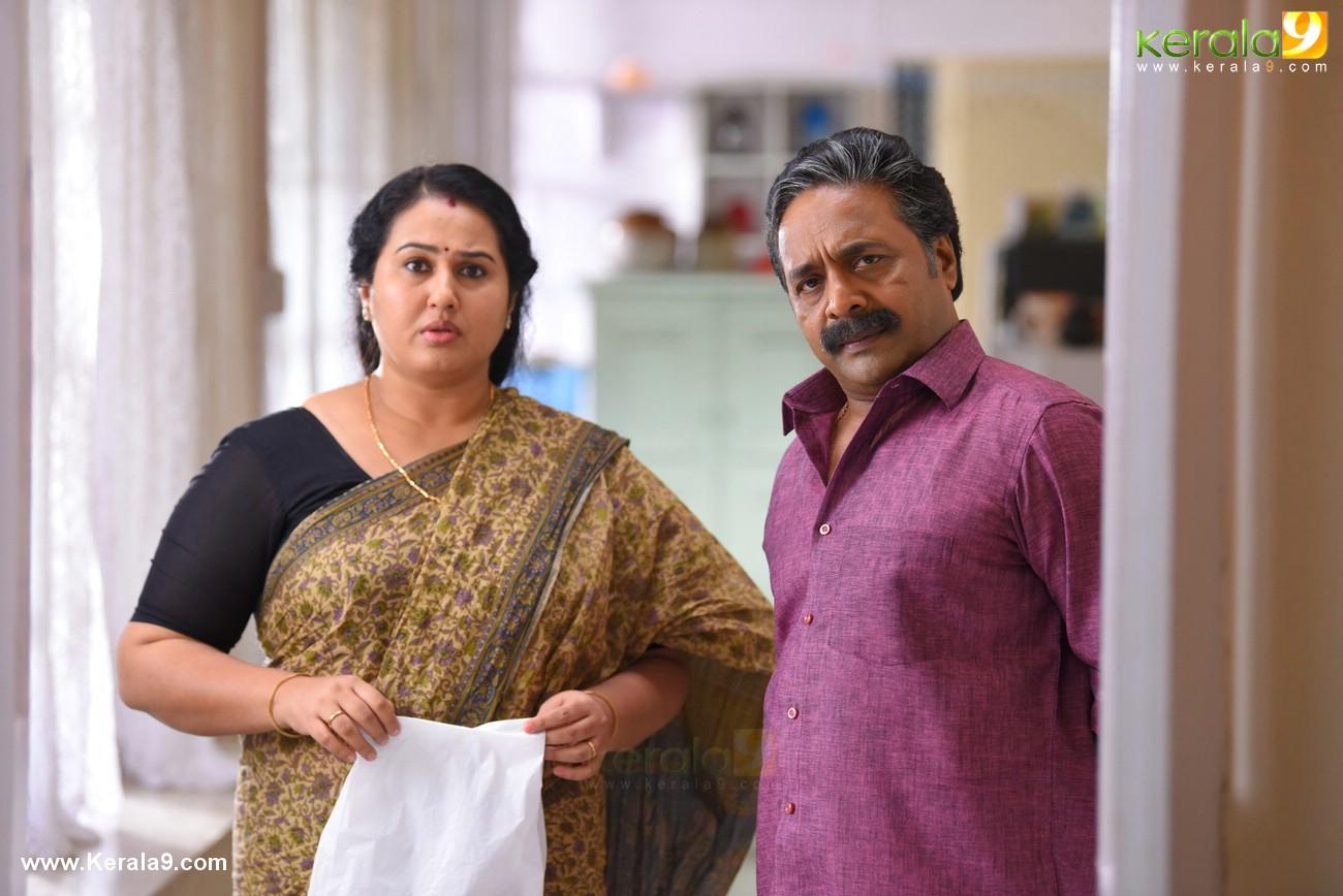 sachin malayalam movie stills 002