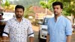 sachin malayalam movie photos 0093 10