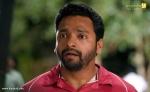 sachin malayalam movie photos 0093 13