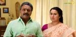 sachin malayalam movie photos 0093 23