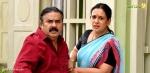sachin malayalam movie photos 0093 42