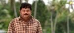 sachin malayalam movie photos 0093 6