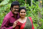 sadrishavakyam movie stills