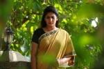 sakhavinte priyasakhi malayalam movie neha saxena pics 14