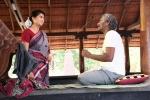 sakhavinte priyasakhi malayalam movie stills 123 001