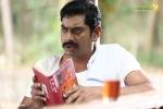 sakhavinte priyasakhi movie sudheer karamana photos 100