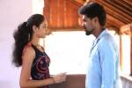 sakhavintepriyasakhi malayalam movie pictures 223