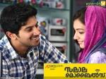 salala mobiles malayalam movie stills 001