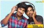 salala mobiles malayalam movie stills