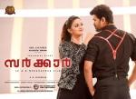 sarkar tamil movie stills 19