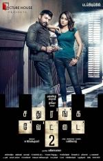 sathuranga vettai 2 tamil movie pics 210 001