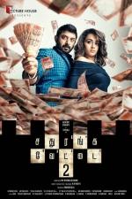 sathuranga vettai 2 tamil movie pics 210 002