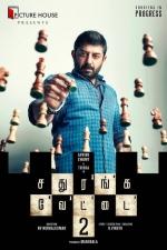 sathuranga vettai 2 tamil movie pics 210