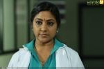 sathya malayalam movie nikita thukral stills 105 001