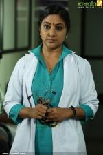 sathya malayalam movie nikita thukral stills 105 00