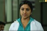 sathya malayalam movie nikita thukral stills 105