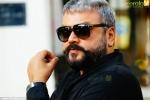 satya malayalam movie jayaram stills 101 001