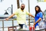 satya malayalam movie stills 112 001