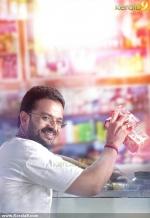 seconds malayalam movie pics 001