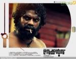 seconds malayalam movie stills