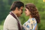 selvi tamil movie photos 100 042