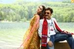 selvi tamil movie pics 128 007