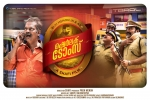 sherlock toms malayalam movie photos 001