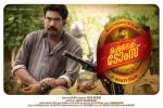 sherlock toms malayalam movie stills