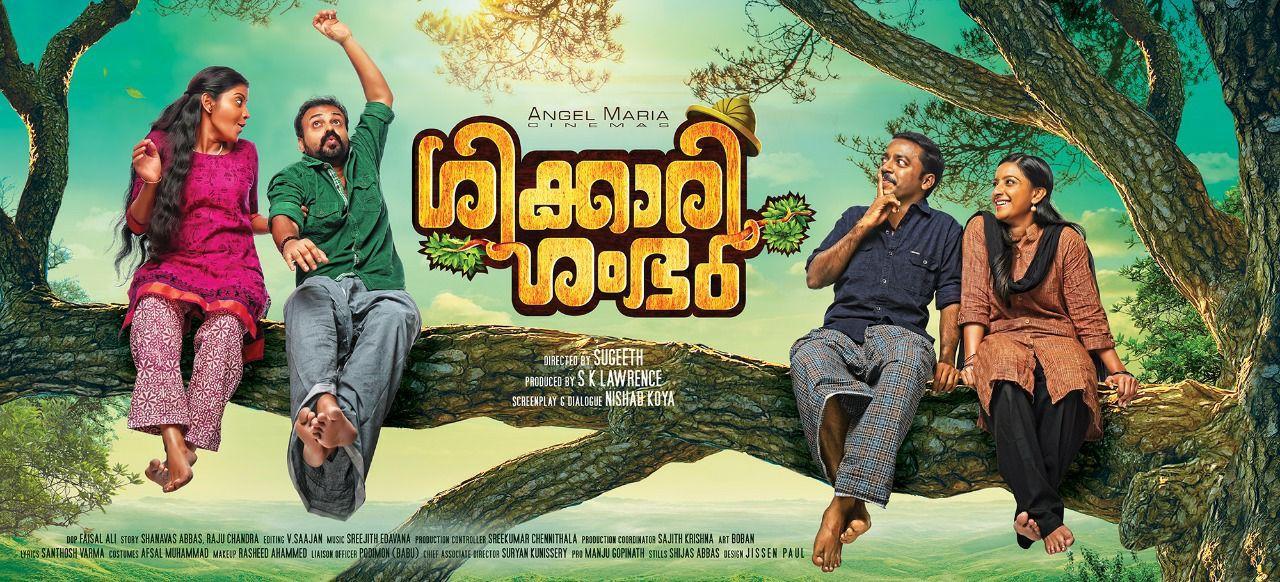shikari shambu malayalam movie pictures 442