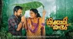 shikari shambu malayalam movie pics 333 001