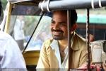 5044shutter malayalam movie new photos
