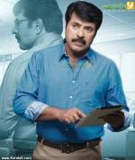 silence malayalam movie mammootty stills 002