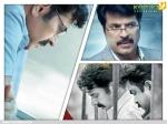 silence malayalam movie stills