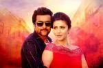 singam 3 tamil movie pics 222 001