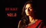 solo malayalam movie stills 009 004