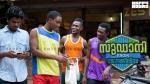 sudani from nigeria movie photos 004