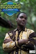 sudani from nigeria movie stills  008