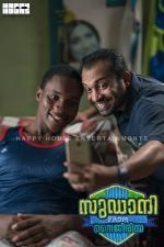sudani from nigeria movie stills