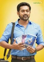 asif ali in sunday holiday malayalam movie still