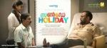 sunday holiday malayalam movie photos 003